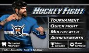 In addition to the game Undead Slayer for Android phones and tablets, you can also download Hockey Fight Pro for free.