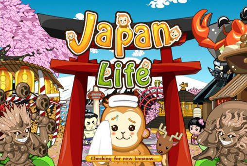 Download Japan life Android free game. Get full version of Android apk app Japan life for tablet and phone.