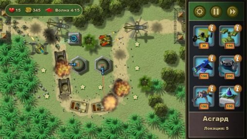 Screenshots of the Jungle defense for Android tablet, phone.