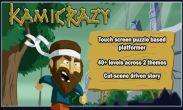 In addition to the game My Little Plane for Android phones and tablets, you can also download KamiCrazy for free.