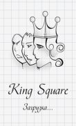 In addition to the game Fishing Diary for Android phones and tablets, you can also download King Square for free.