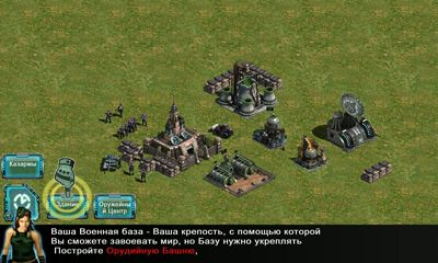 Screenshots of the Red Battle for Android tablet, phone.