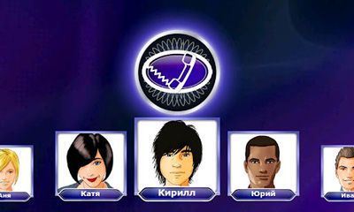 Screenshots of the Who Wants To Be A Millionaire? for Android tablet, phone.