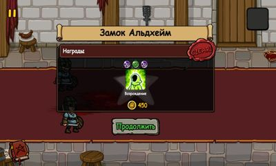 Screenshots of the Magicka for Android tablet, phone.