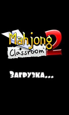 Download Mahgong 2 Classrom Android free game. Get full version of Android apk app Mahgong 2 Classrom for tablet and phone.