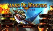 In addition to the game  for Android phones and tablets, you can also download Mars of Legends for free.