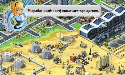 Screenshots of the Megalopolis for Android tablet, phone.
