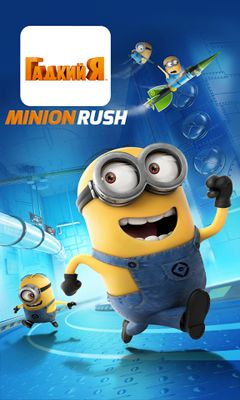 Download Despicable Me Minion Rush Android free game. Get full version of Android apk app Despicable Me Minion Rush for tablet and phone.
