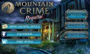 In addition to the game Blastron for Android phones and tablets, you can also download Mountain Crime Requital for free.