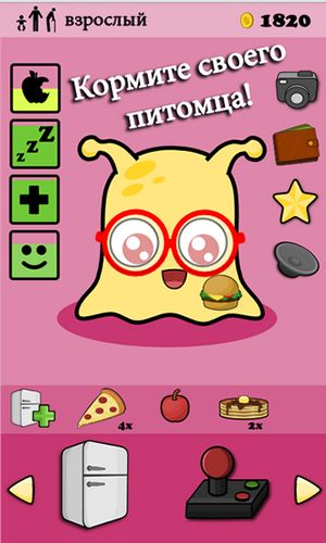 Screenshots of the Moy: Virtual pet game for Android tablet, phone.