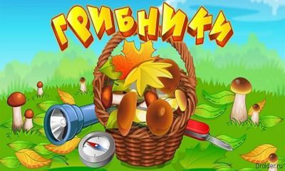 Download Mushroomers Android free game. Get full version of Android apk app Mushroomers for tablet and phone.
