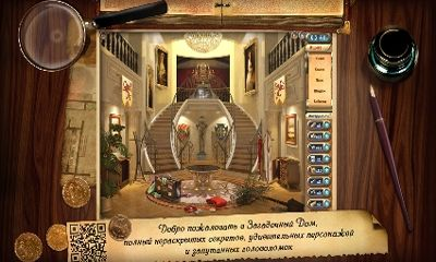 Screenshots of the Mystery Manor for Android tablet, phone.