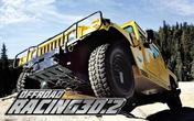 Offroad racing 3D: 2 free download. Offroad racing 3D: 2 full Android apk version for tablets and phones.