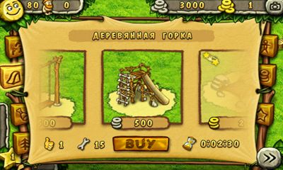 Screenshots of the Prehistoric Park for Android tablet, phone.