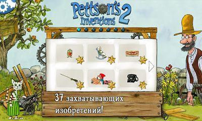Screenshots of the Pettson's Inventions 2 for Android tablet, phone.