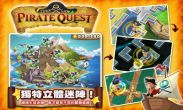 In addition to the game Inotia 4: Assassin of Berkel for Android phones and tablets, you can also download Pirate Quest: Turn Law for free.