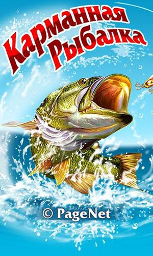 Download Pocket fishing Android free game. Get full version of Android apk app Pocket fishing for tablet and phone.