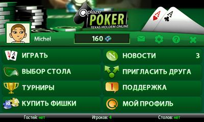 Screenshots of the Poker: Texas Holdem Online for Android tablet, phone.