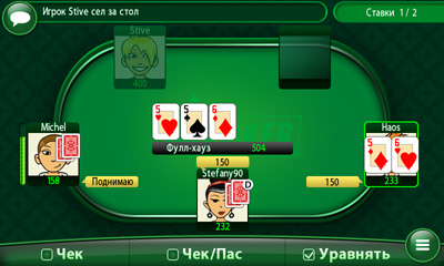 free poker games for android tablet
