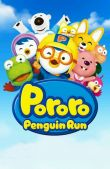 In addition to the game Road Smash for Android phones and tablets, you can also download Pororo: Penguin run for free.