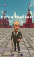In addition to the game Wipeout for Android phones and tablets, you can also download Talk Putin for free.