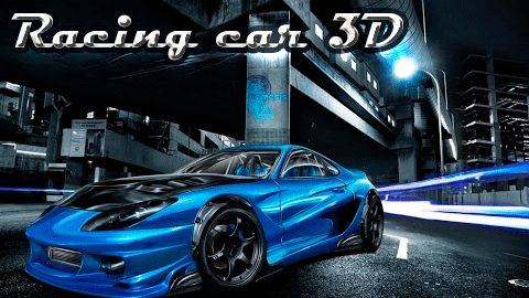 Download Racing car 3D Android free game. Get full version of Android apk app Racing car 3D for tablet and phone.