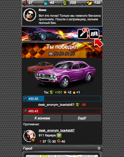 Screenshots of the Racing: Redline for Android tablet, phone.