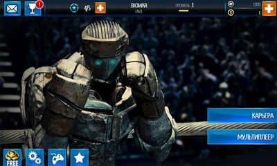 [تصویر:  12_real_steel_world_robot_boxing.jpg]