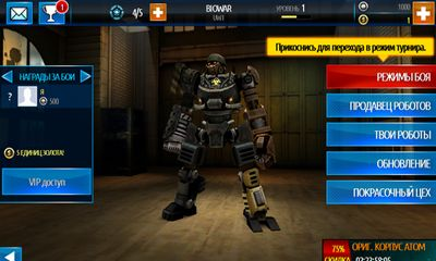Screenshots of the Real steel. World robot boxing for Android tablet, phone.