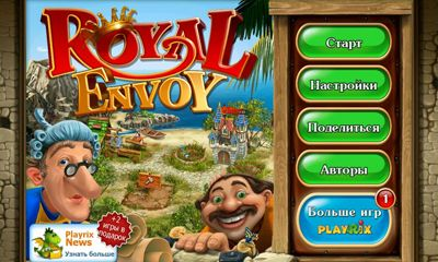 Download Royal Envoy Android free game. Get full version of Android apk app Royal Envoy for tablet and phone.