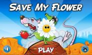 In addition to the game Burger for Android phones and tablets, you can also download Save My Flower for free.