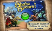 In addition to the game Zombie Diary Survival for Android phones and tablets, you can also download Shake Spears! for free.