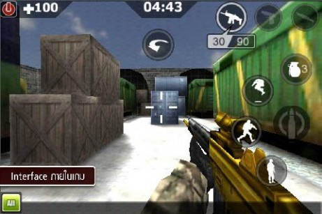 Screenshots of the Special force NET for Android tablet, phone.
