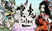 In addition to the game  for Android phones and tablets, you can also download Sumioni Demon Arts THD for free.