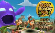 In addition to the game Trial Xtreme 3 for Android phones and tablets, you can also download Super Monkey Run for free.