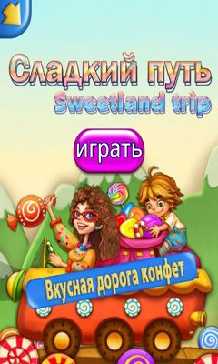 Download Sweetland trip Android free game. Get full version of Android apk app Sweetland trip for tablet and phone.