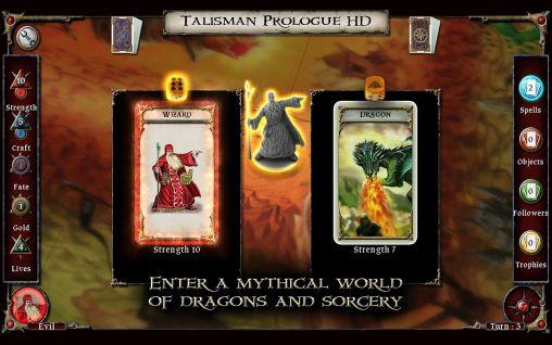 الإستراتيجية talisman prologue,بوابة 2013 3_talisman_prologue_