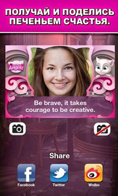 Screenshots of the Talking Angela for Android tablet, phone.