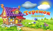 In addition to the game Grumpy Bears for Android phones and tablets, you can also download Terem-Teremok for free.
