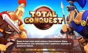 In addition to the game Wrath of savage for Android phones and tablets, you can also download Total conquest for free.