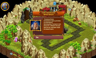 Screenshots of the Tower Wars Mountain King for Android tablet, phone.