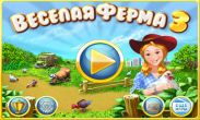 Farm Frenzy 3 free download. Farm Frenzy 3 full Android apk version for tablets and phones.