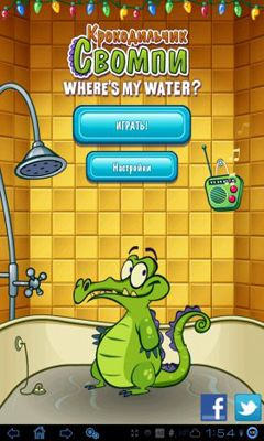 Screenshots of the Where's My Water? Mystery Duck for Android tablet, phone.