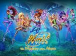 In addition to the game The Room for Android phones and tablets, you can also download Winx club: The mystery of the abyss for free.