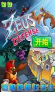 In addition to the game True Skate for Android phones and tablets, you can also download Zeus Defense for free.