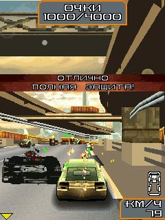 Mobile game Death Race - screenshots. Gameplay Death Race