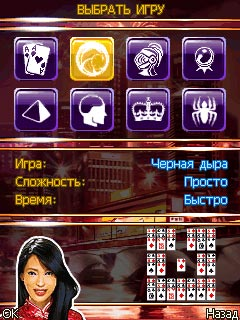 Mobile game Platinum Solitaire 2 - screenshots. Gameplay Platinum Solitaire 2