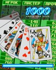 Download free 1000 - Card game - java game for mobile phone. Download 1000 - Card game