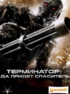 Download free mobile game: Terminator. Salvation - download free games for mobile phone