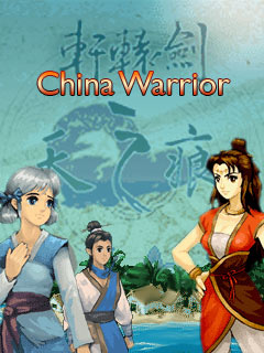 Download free mobile game: China Warrior - download free games for mobile phone